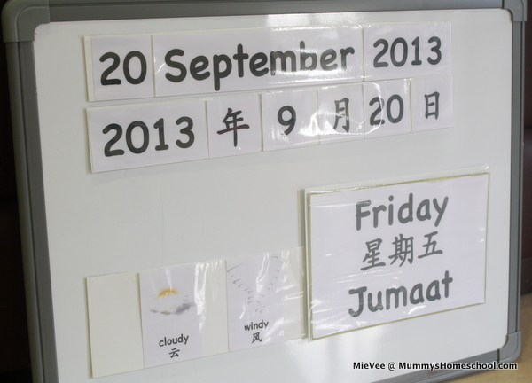 Mummy's Homeschool - Classroom Calendar on magnetic whiteboard