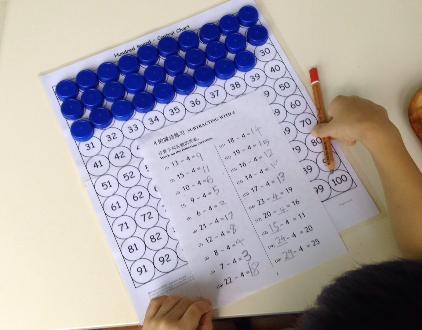 Shichida right brain montessori math