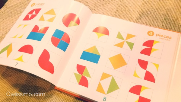 Build-Play-Smart-Blocks-chinese-003