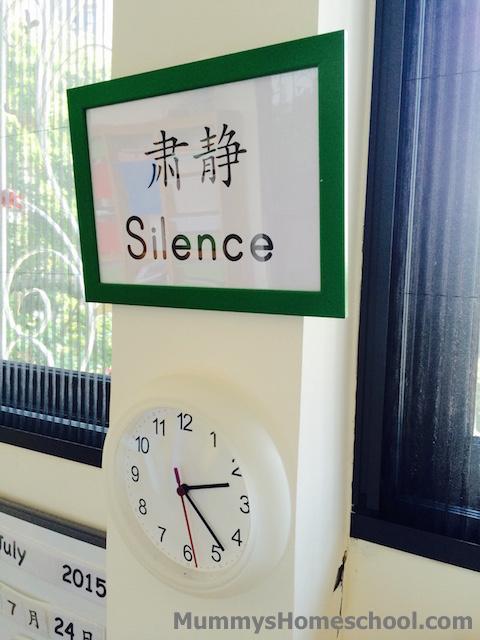 Silence frame