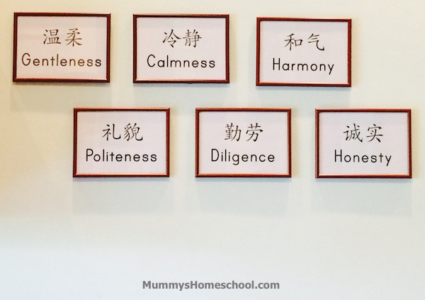 house rules frames