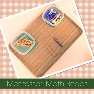 montessori math beads