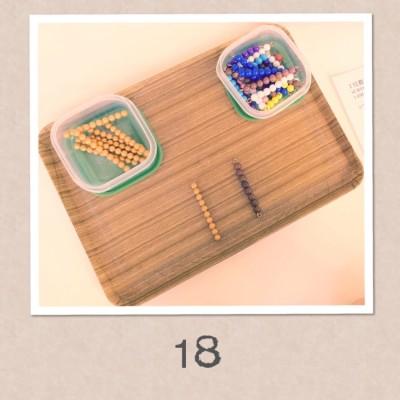 montessori math beads 18