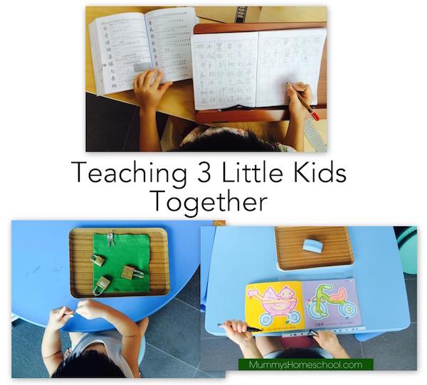 home practice 3 children