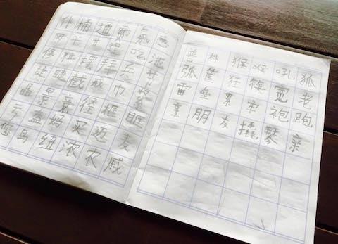 writing chinese