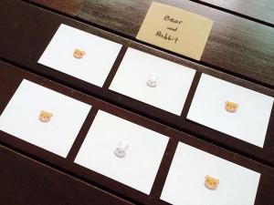 DIY Shichida game cards
