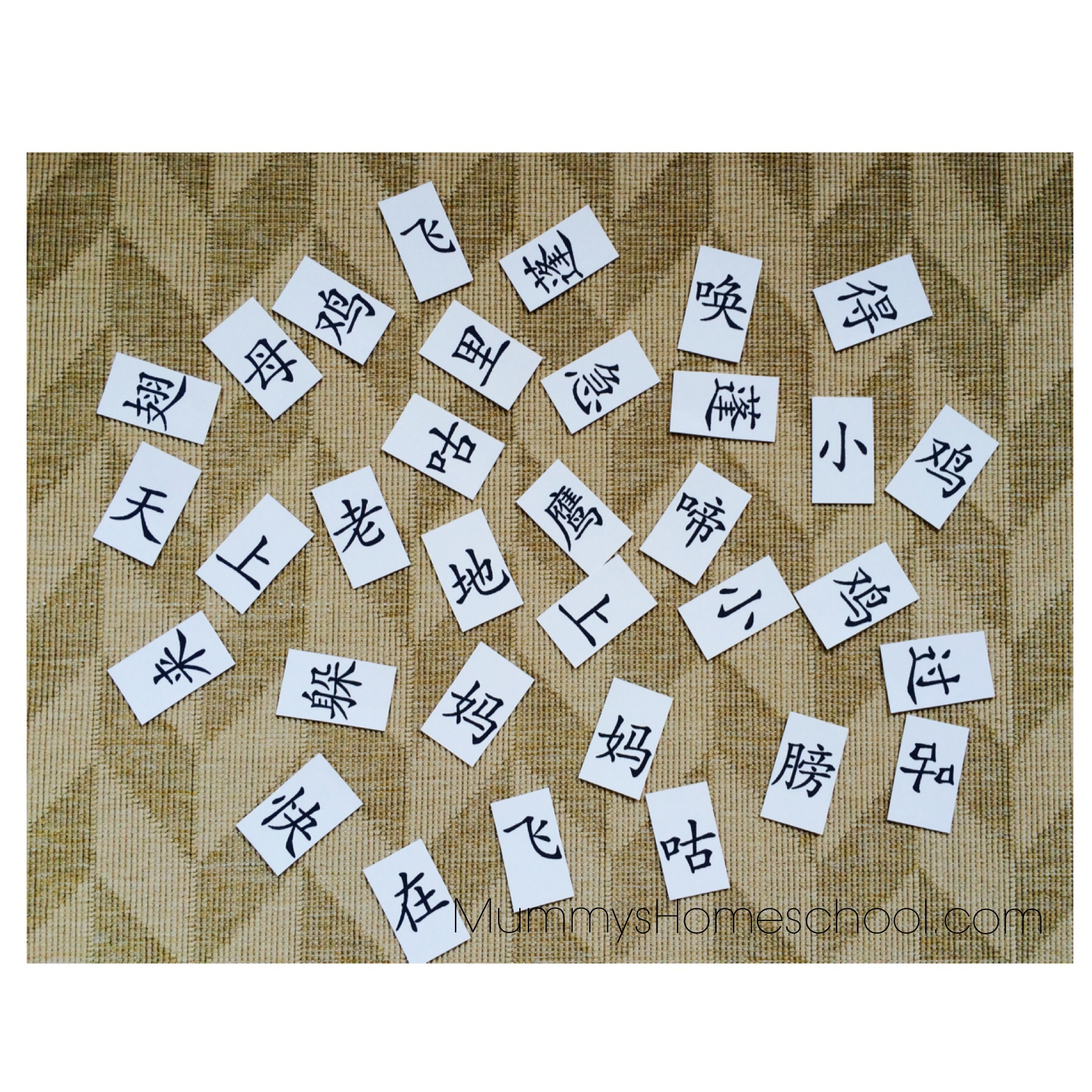 Chinese reading activities word cards search game