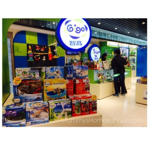 Gigo store Taiwan Taipei