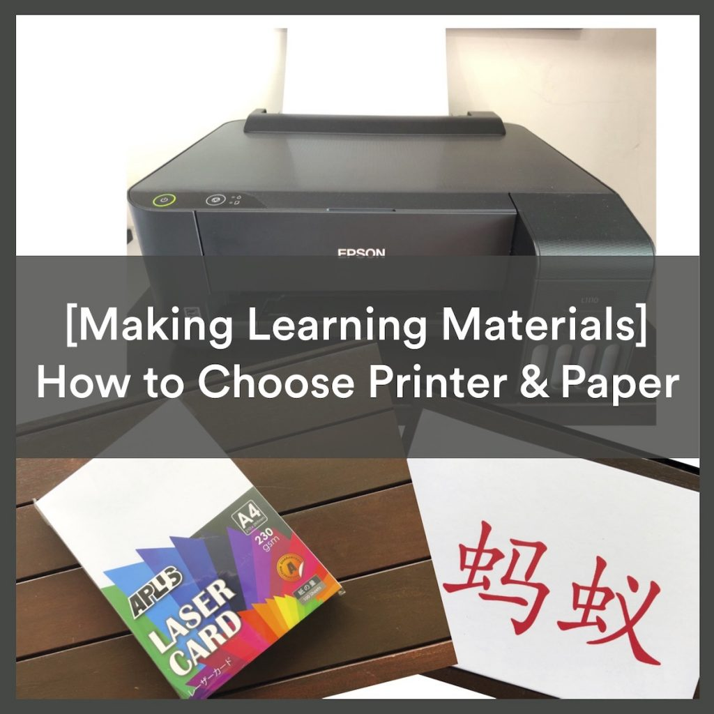 flashcards printer paper cover