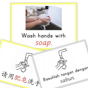 free printable poster wash hands collage