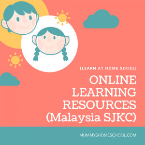 learn at home online learning resources malaysia sjkc