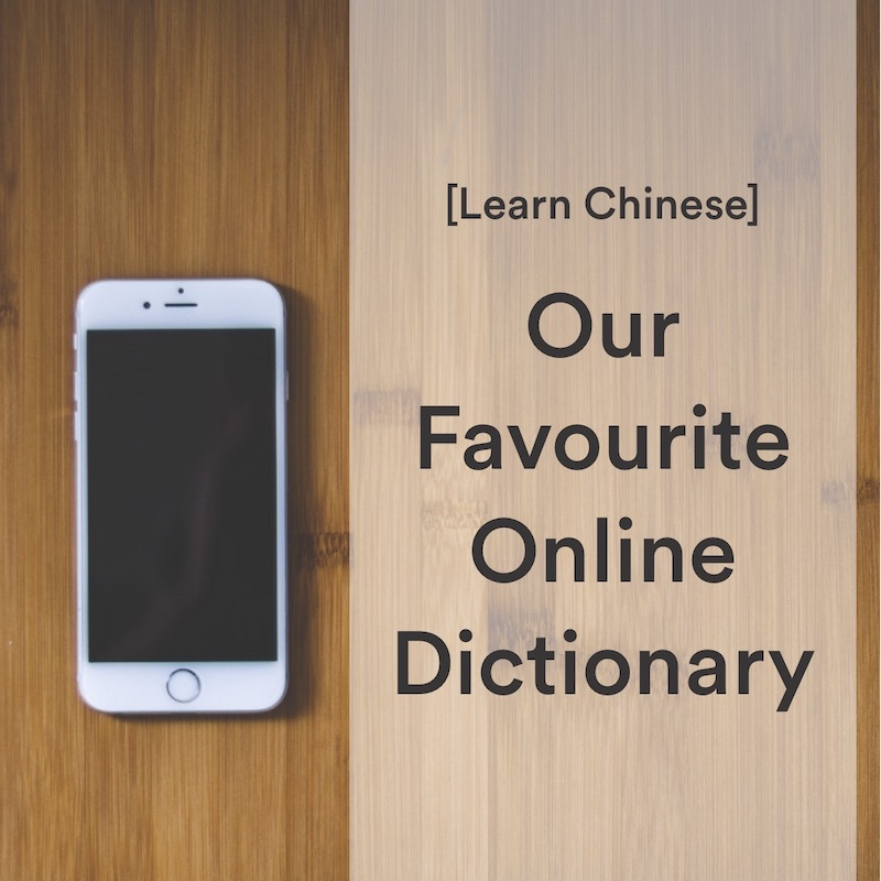 Learn Chinese LINE Dictionary cover
