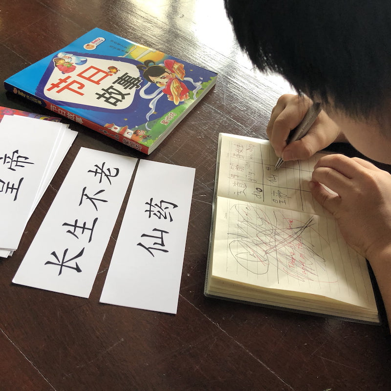 chinese mid-autumn festival flashcards printable