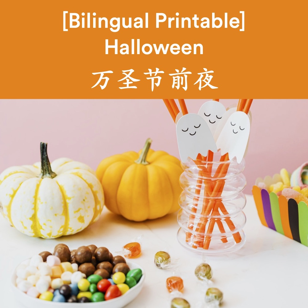 Halloween Bilingual Square Cover
